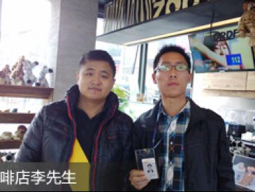 咖啡店李先生体验支付通Qpos收款受益匪浅