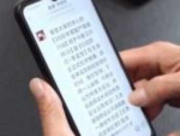 六旬老汉炒股被虚拟盘诈骗288万元,警方跨省抓获18人
